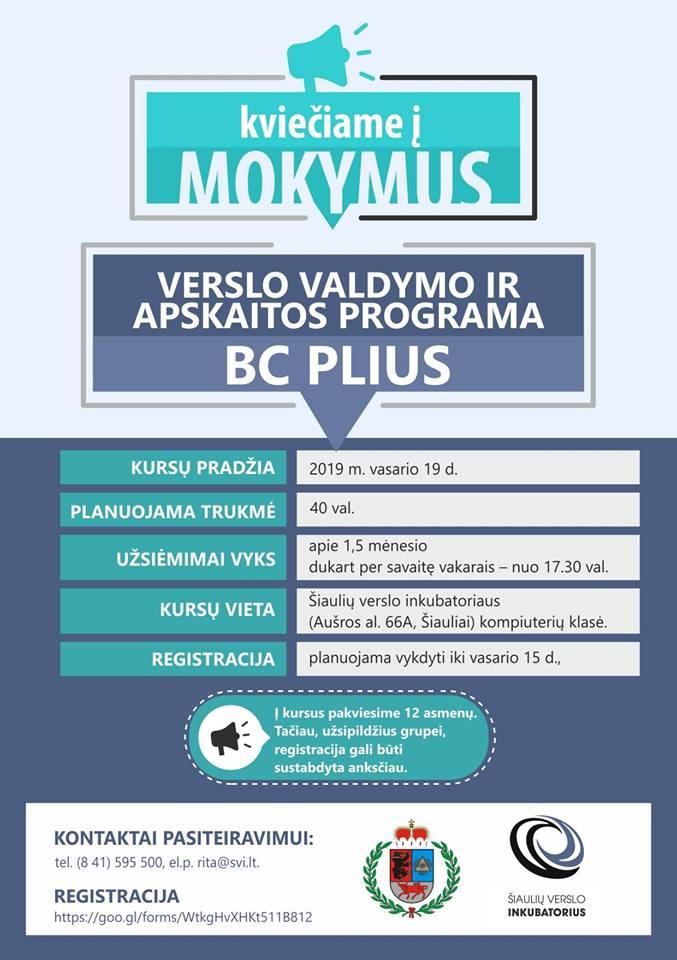 http://laisvadiena.lt/upload/391_Verslo-valdymo-ir-apskaitos-programos-BC-Plius-kursai.jpg